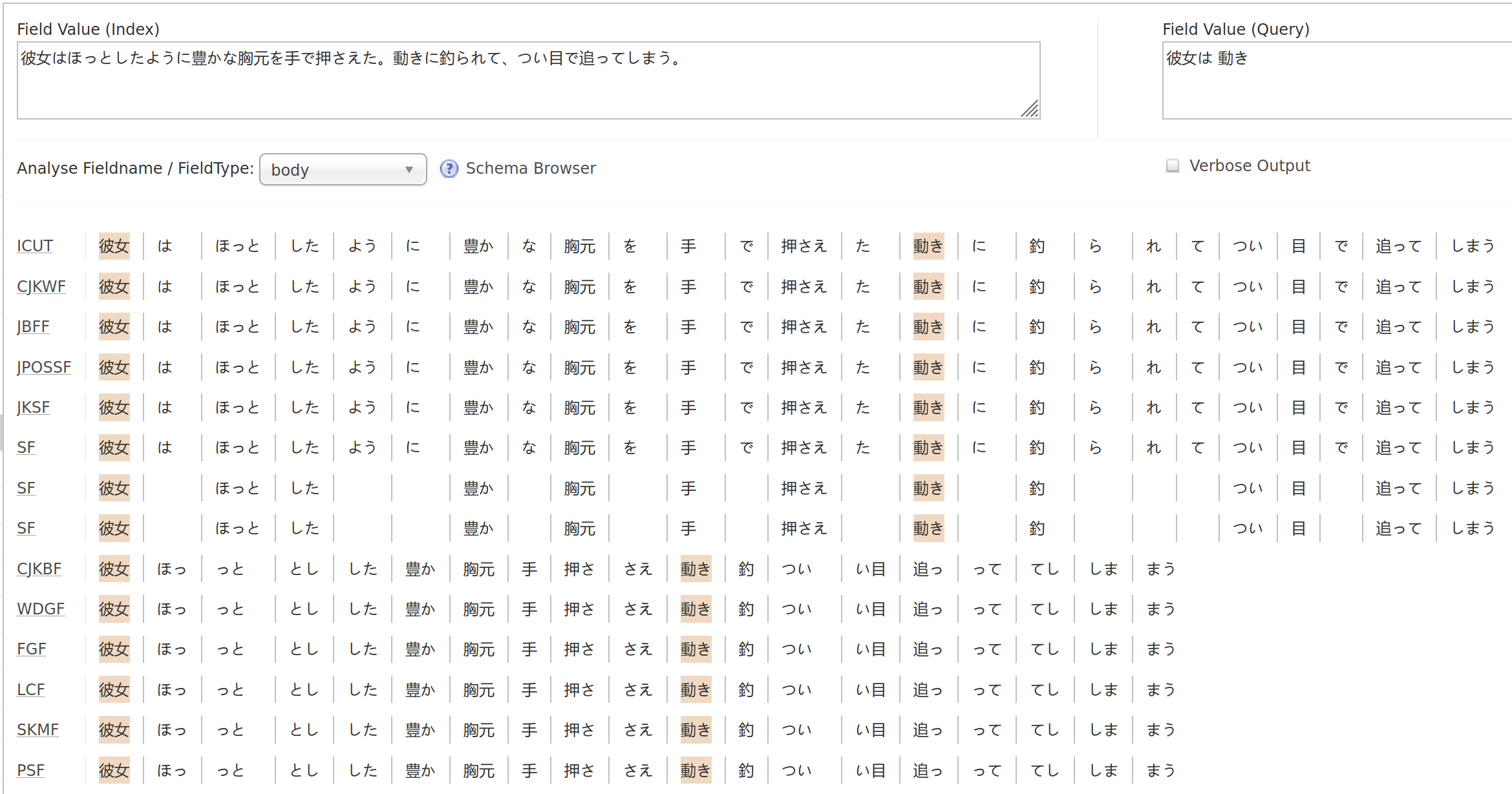Solr Japanese Test